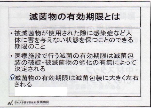 f:id:tokyo-microscope:20161203141350j:plain