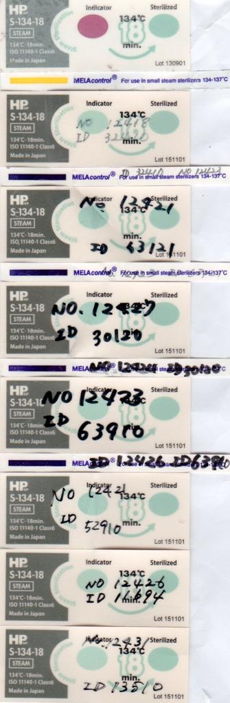f:id:tokyo-microscope:20161203151536j:plain