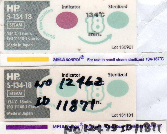 f:id:tokyo-microscope:20161211124752j:plain