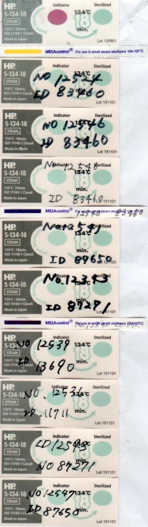 f:id:tokyo-microscope:20161224152836j:plain