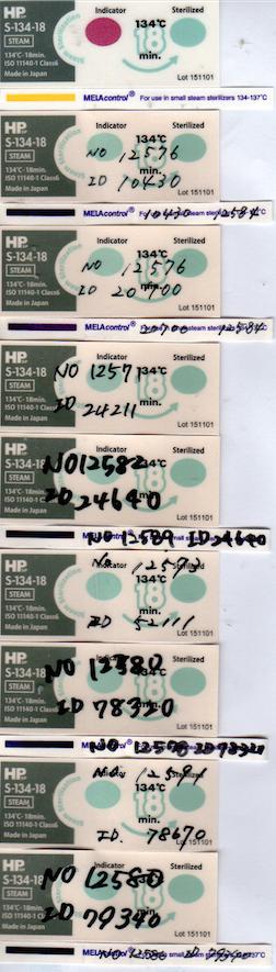 f:id:tokyo-microscope:20170106181449p:plain