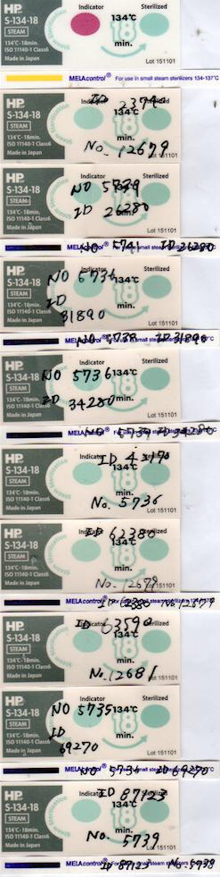 f:id:tokyo-microscope:20170127102206p:plain