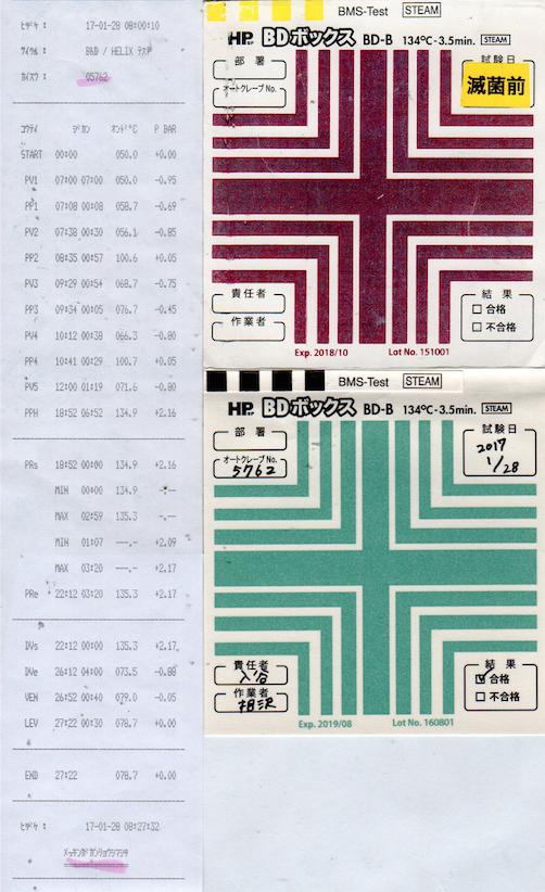 f:id:tokyo-microscope:20170128094258p:plain