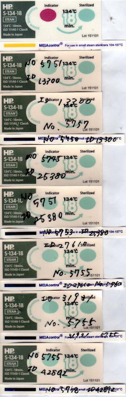 f:id:tokyo-microscope:20170128153810p:plain