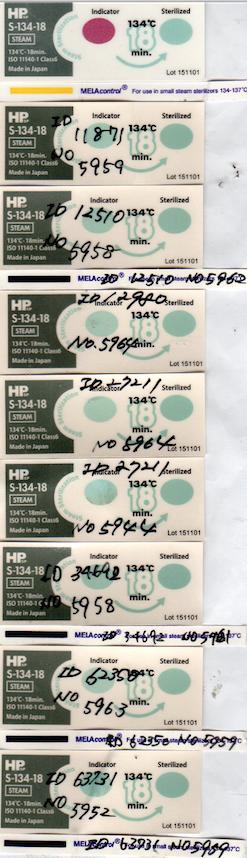 f:id:tokyo-microscope:20170306094202p:plain