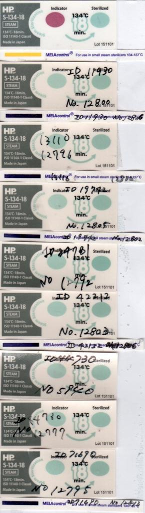 f:id:tokyo-microscope:20170405093030j:plain