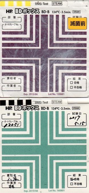 f:id:tokyo-microscope:20170515094149j:plain