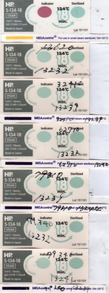 f:id:tokyo-microscope:20170613173056j:plain