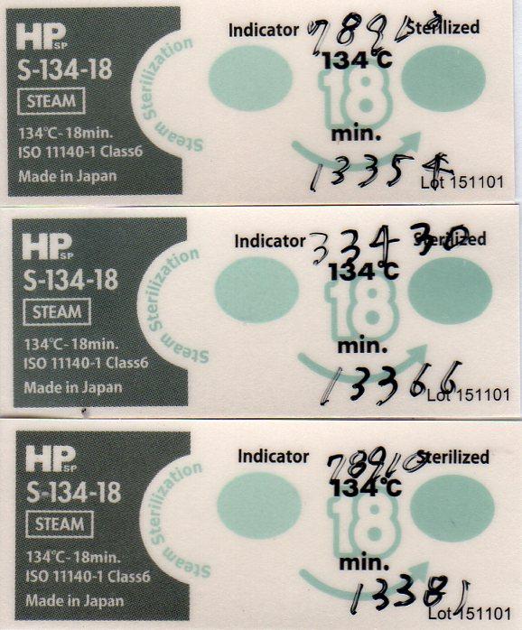 f:id:tokyo-microscope:20170705125154j:plain
