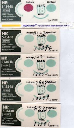 f:id:tokyo-microscope:20170707145127j:plain