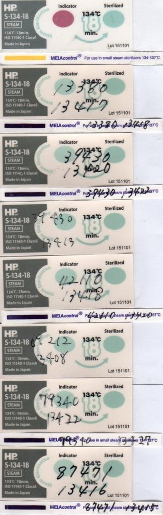 f:id:tokyo-microscope:20170713172146j:plain