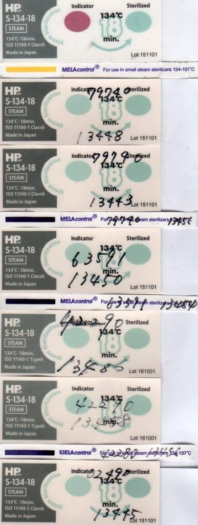 f:id:tokyo-microscope:20170719151723j:plain