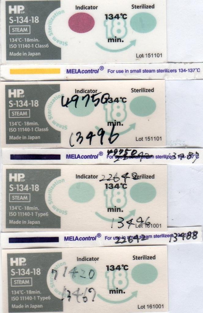 f:id:tokyo-microscope:20170725154515j:plain