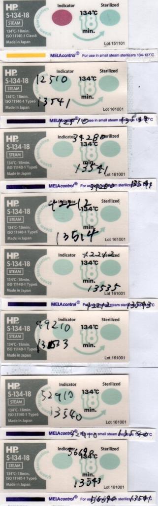 f:id:tokyo-microscope:20170801180252j:plain