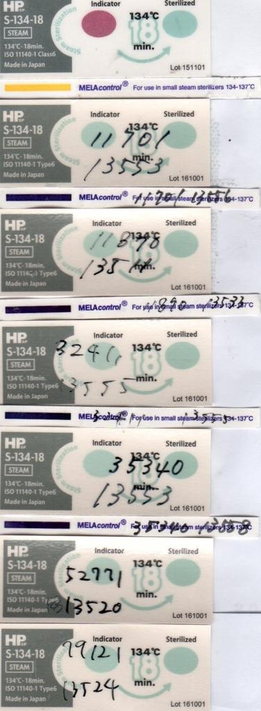 f:id:tokyo-microscope:20170803181358j:plain