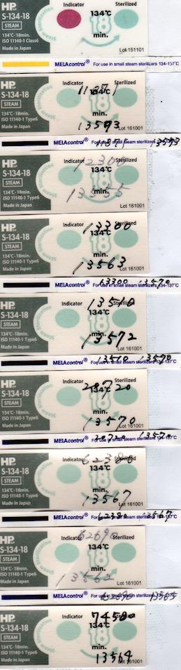 f:id:tokyo-microscope:20170805170206j:plain