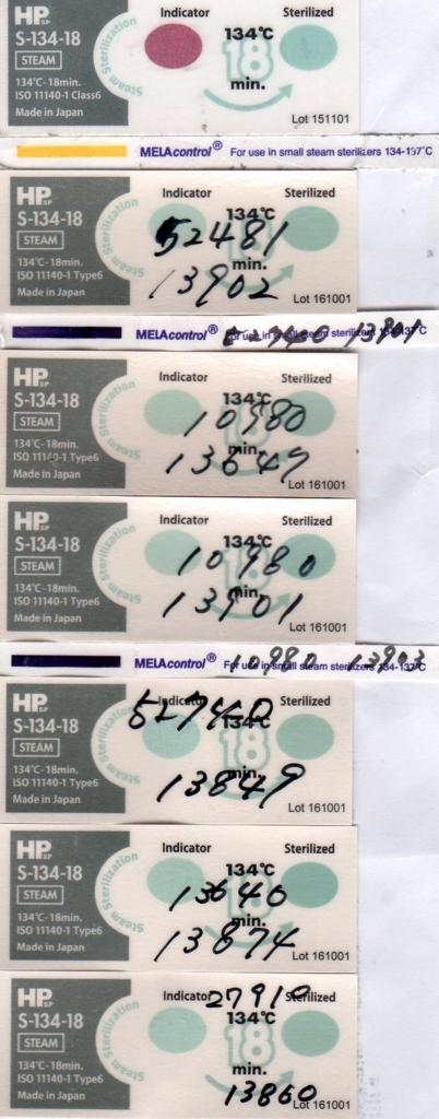 f:id:tokyo-microscope:20171005093103j:plain