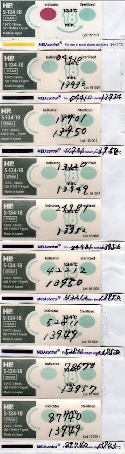 f:id:tokyo-microscope:20171012162747j:plain