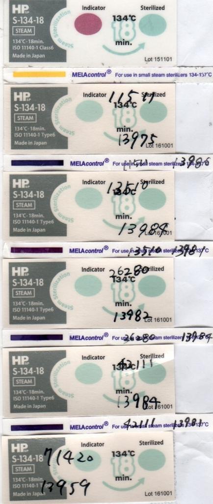 f:id:tokyo-microscope:20171017162830j:plain