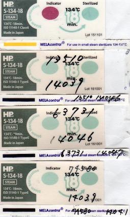 f:id:tokyo-microscope:20171028151435j:plain