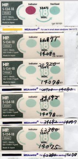 f:id:tokyo-microscope:20171104150755j:plain