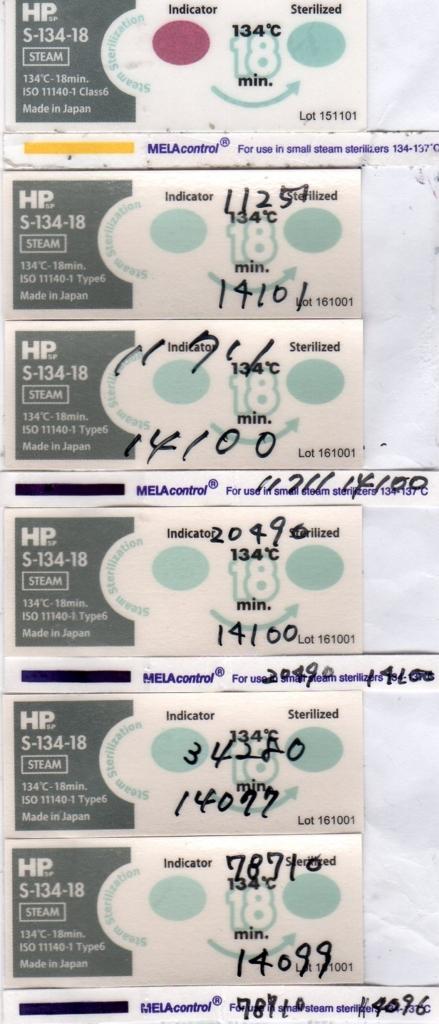 f:id:tokyo-microscope:20171108150604j:plain