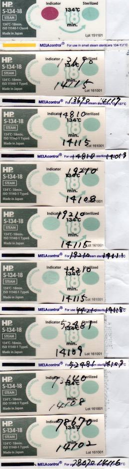 f:id:tokyo-microscope:20171110172305j:plain