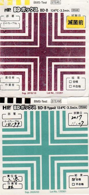f:id:tokyo-microscope:20171127095216j:plain