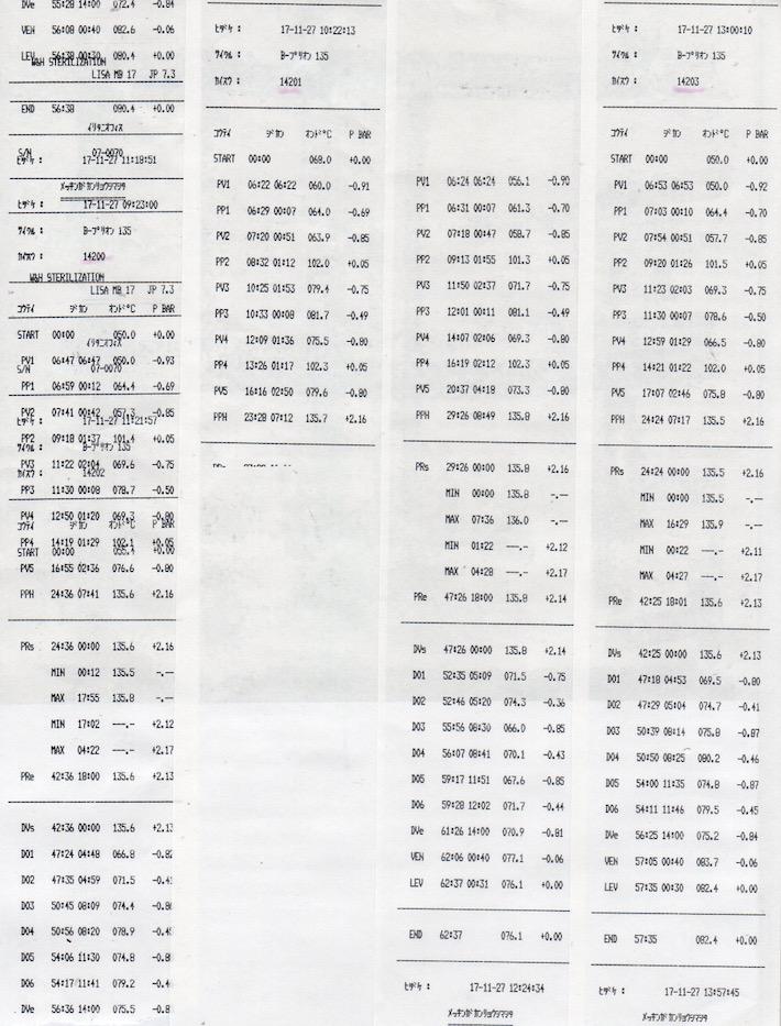 f:id:tokyo-microscope:20171127172612j:plain