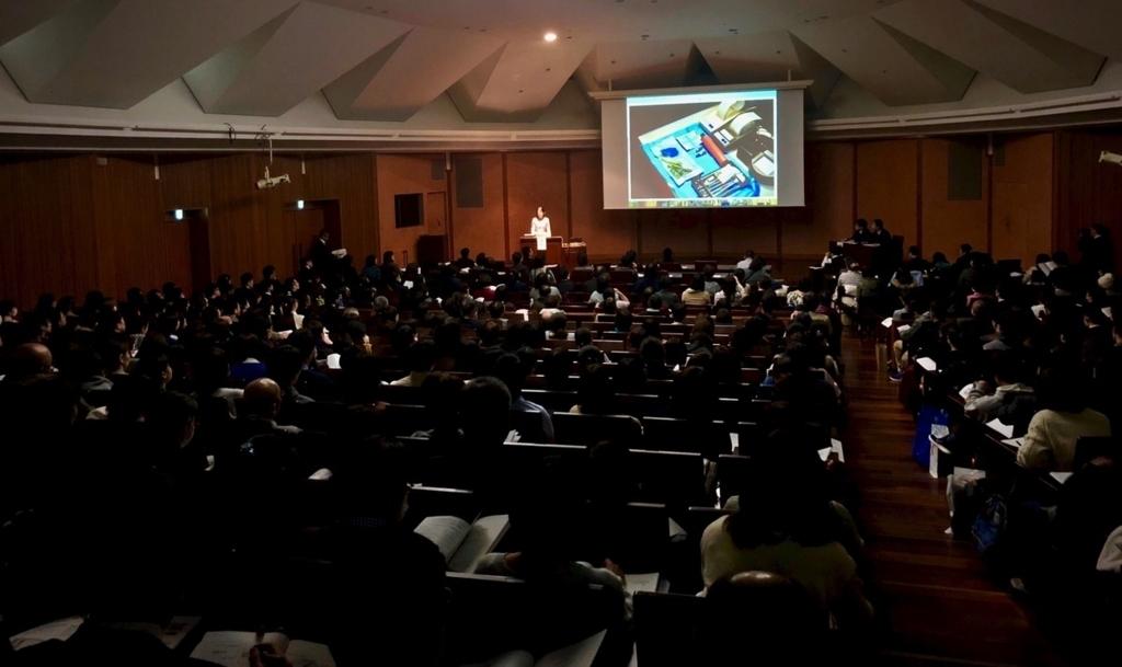 f:id:tokyo-microscope:20171202134124j:plain