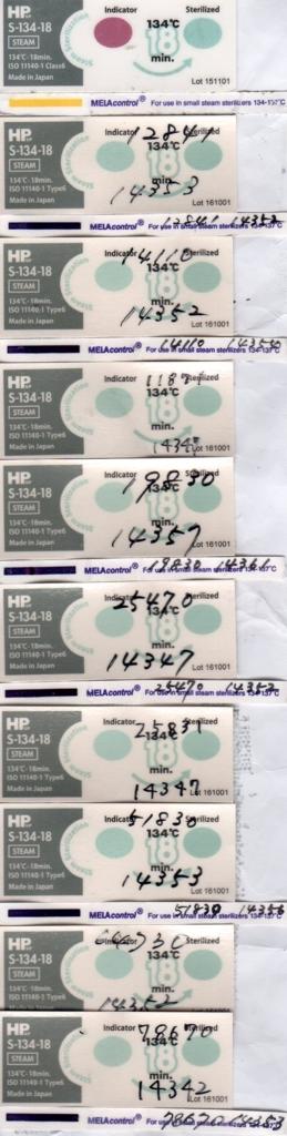 f:id:tokyo-microscope:20171222171321j:plain