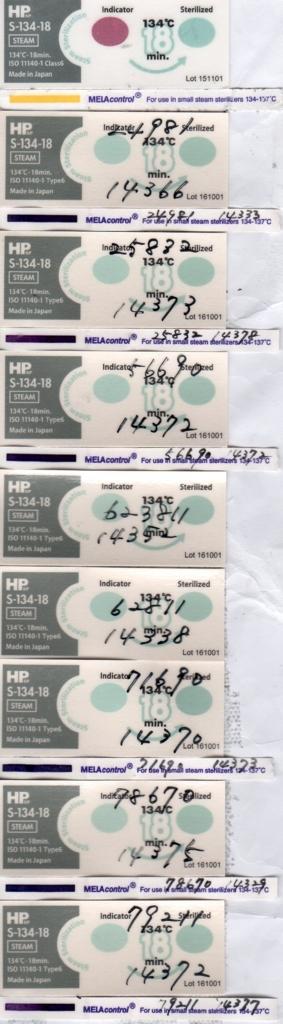 f:id:tokyo-microscope:20171226162530j:plain