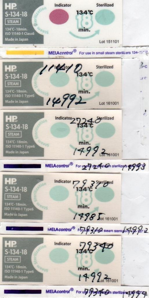 f:id:tokyo-microscope:20180417172123j:plain