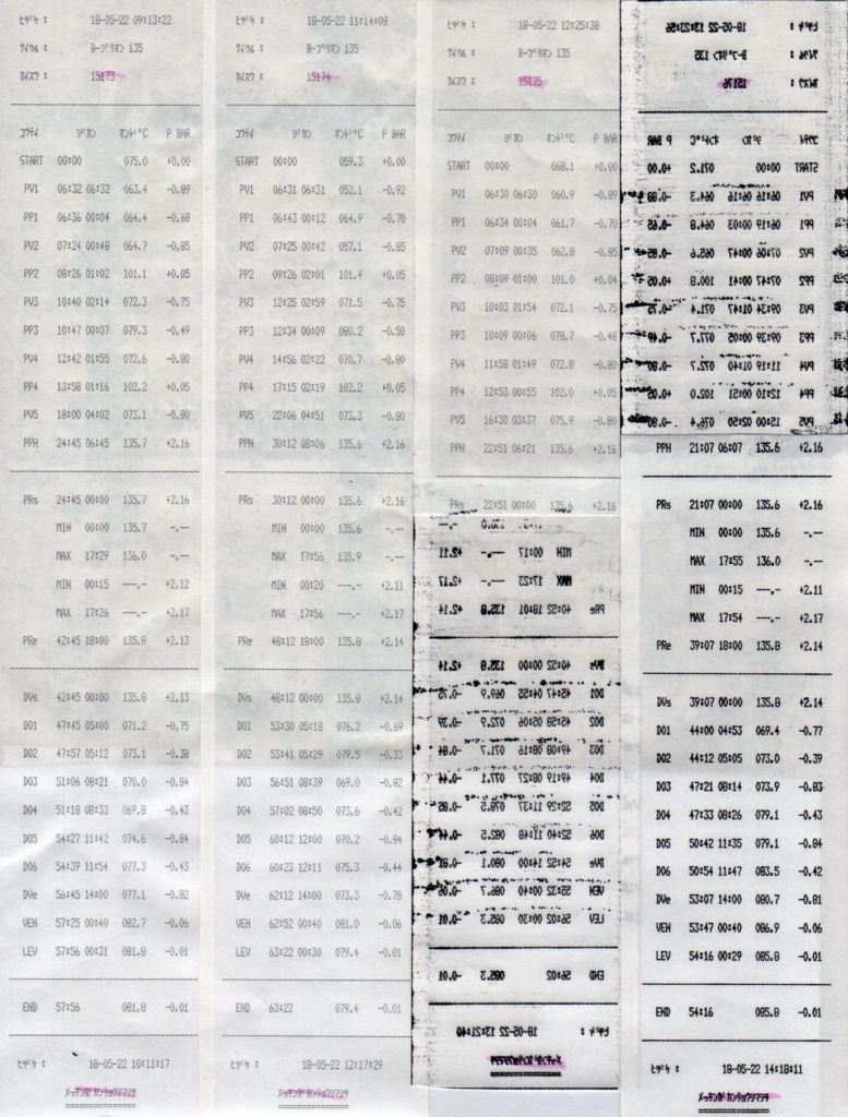 f:id:tokyo-microscope:20180522143846j:plain