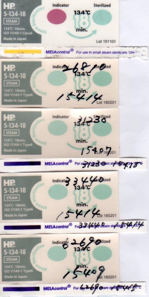 f:id:tokyo-microscope:20180706145809j:plain