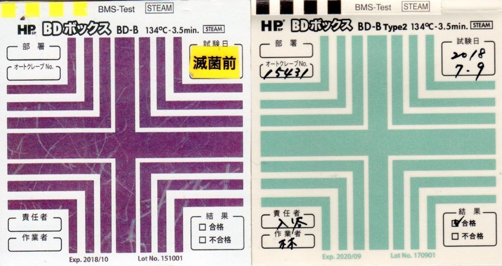 f:id:tokyo-microscope:20180709095717j:plain