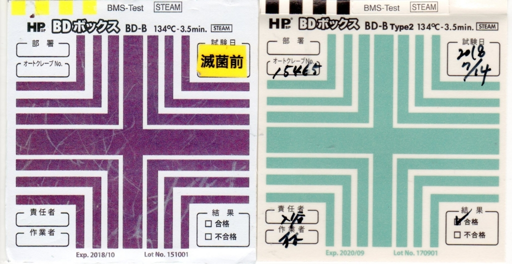 f:id:tokyo-microscope:20180714154224j:plain