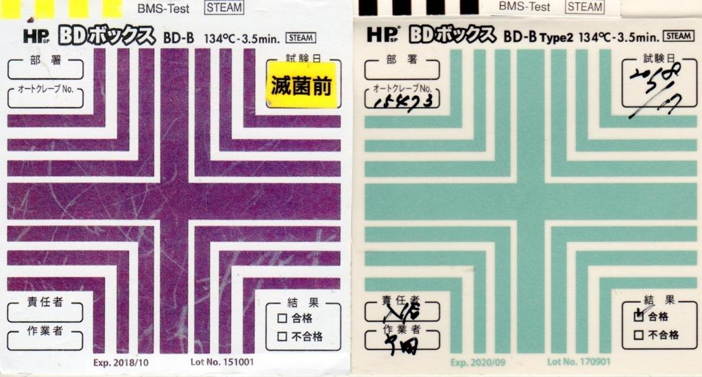 f:id:tokyo-microscope:20180718093343j:plain