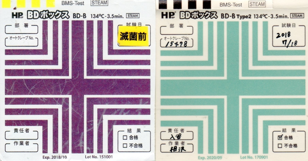 f:id:tokyo-microscope:20180718094152j:plain