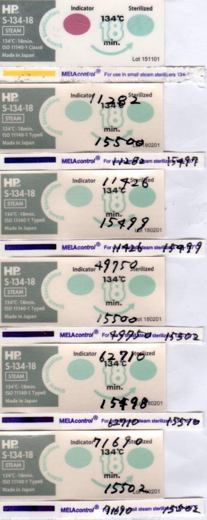 f:id:tokyo-microscope:20180723181847j:plain