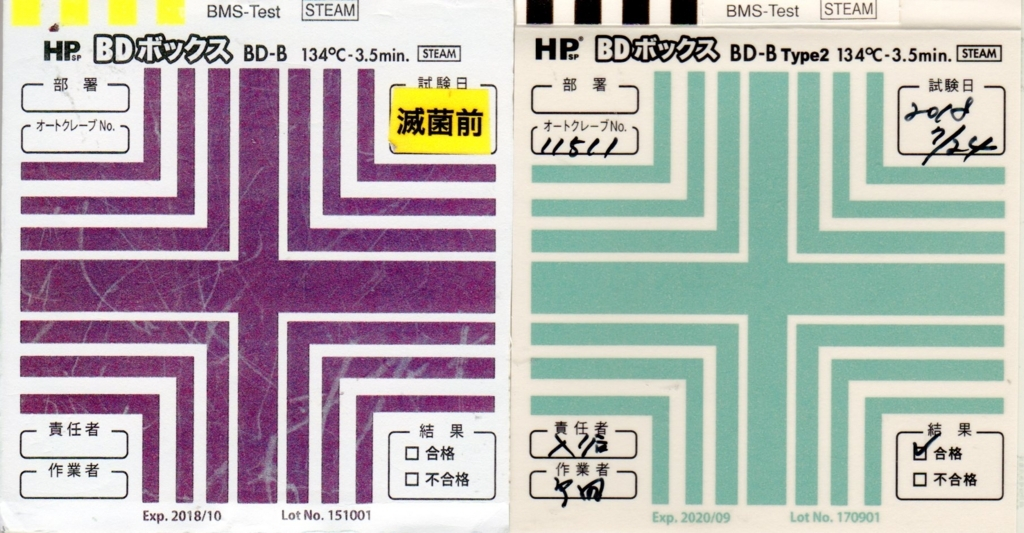 f:id:tokyo-microscope:20180724161959j:plain