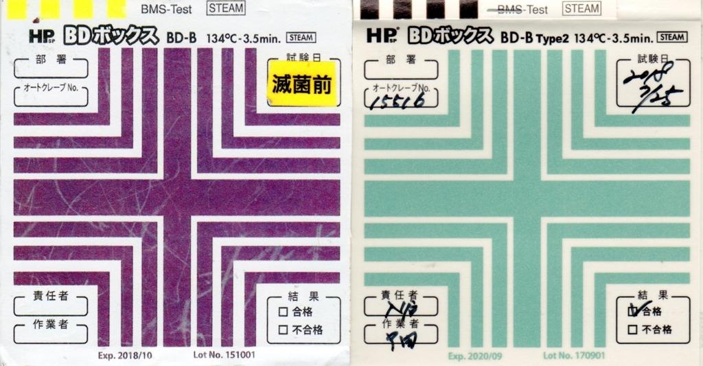 f:id:tokyo-microscope:20180725100057j:plain
