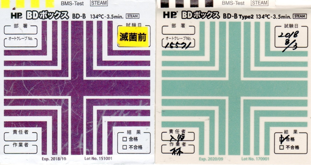 f:id:tokyo-microscope:20180803111346j:plain