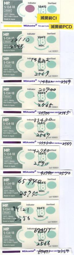 f:id:tokyo-microscope:20190618170833j:plain