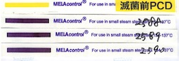 MELAcontrol PCD-Testset ISO11140-1 Class6 Chemical Indicator