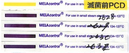 MELAcontrol PCD-Testset ISO11140-1 Class6 Chemical Indicator