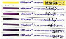 MELAcontrol PCD-Testset ISO11140-1 Class6 Chemical Indicator S-134-18、Steam-Prion