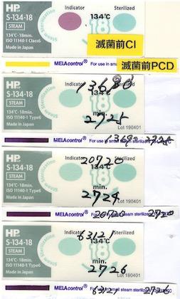 f:id:tokyo-microscope:20190713121022j:plain