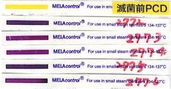 MELAcontrol PCD-Testset ISO11140-1 Type6 Chemical Indicator