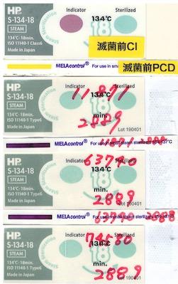 f:id:tokyo-microscope:20190817162928j:plain